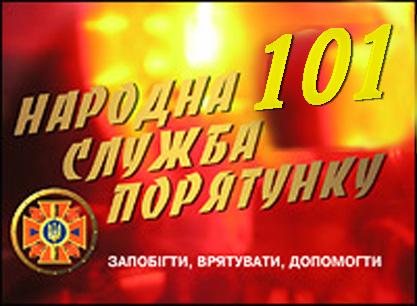 http://livefm.com.ua/images/powewa.jpg